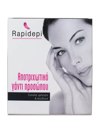 Vican Rapidepi Αποτριχωτικό Γάντι Προσώπου Περιλαμβάνονται & 2 Ανταλλακτικά