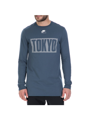 NIKE - Μακρυμάνικη μπλούζα Nike μπλε