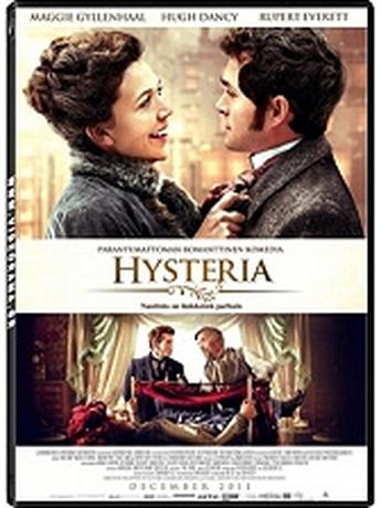 Η ΜΗΧΑΝΗ ΤΗΣ ΧΑΡΑΣ - HYSTERIA (DVD)