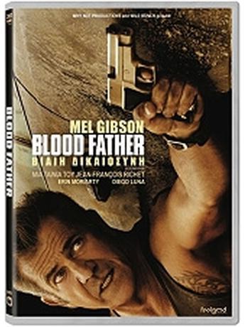 ΒΙΑΙΗ ΔΙΚΑΙΟΣΥΝΗ - BLOOD FATHER (DVD)