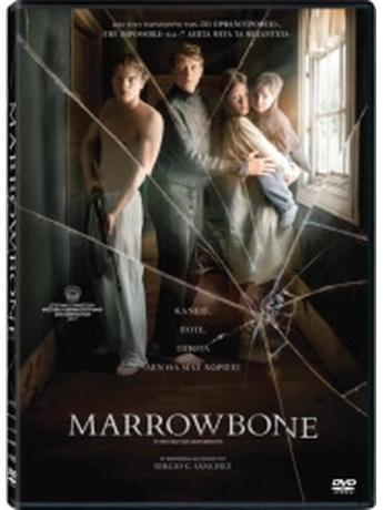 ΤΟ ΜΥΣΤΙΚΟ ΤΩΝ ΜΑΡΟΜΠΟΟΥΝ (DVD)
