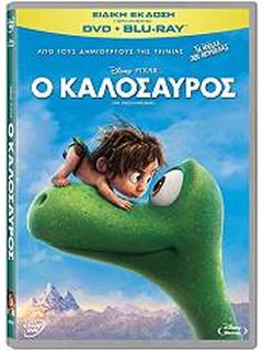 Ο ΚΑΛΟΣΑΥΡΟΣ (DVD+BLU-RAY COMBO)